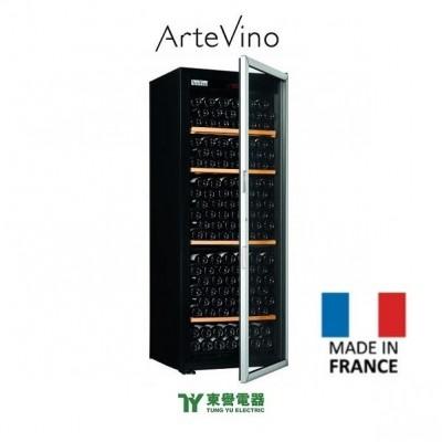 ArteVino OXG1T230NVD 230瓶單溫區紅酒櫃