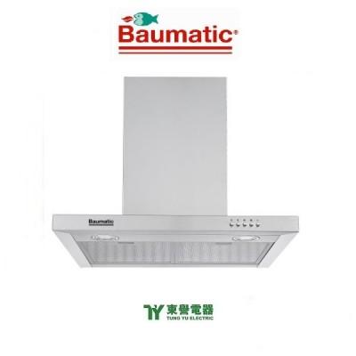Baumatic BET610X 60厘米煙囪式抽油煙機