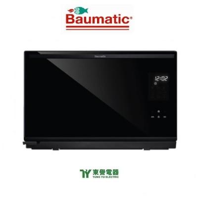 Baumatic BSQ26CBK 26L 座枱蒸焗爐