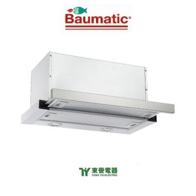 Baumatic TEL69X 60厘米拉趟式抽油煙機