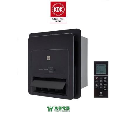 KDK 30BWBH/H 窗口式智能浴室寶