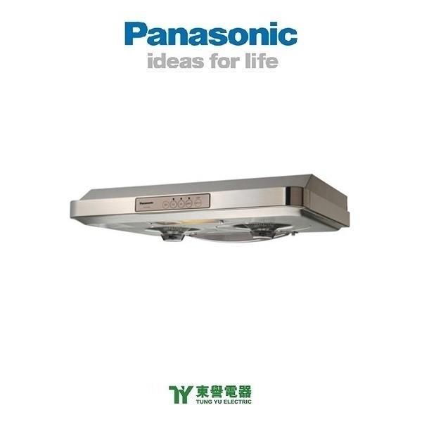 Panasonic 樂聲 FV-712N 70cm 雙千翼渦輪抽油煙機 (輕觸式)